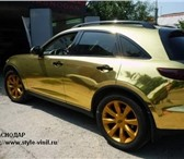 Foto в Авторынок Тюнинг Виниловый тюнинг авто, оклейка кузова автомобилей в Краснодаре 10000