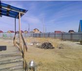Фотография в Недвижимость Продажа домов Продам дом из бруса. Гараж 4/15.участок 11 в Якутске 1700000