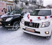 Фото в Авторынок Авто на заказ Роскошный свадебный кортеж в Челябинске.Toyota в Челябинске 900