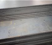 Фото в Строительство и ремонт Строительные материалы Лист горячекатаный сталь 09г2с 15 категория, в Хабаровске 48000