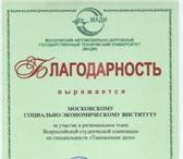 Foto в Образование Вузы, институты, университеты Московский социально-экономический институт в Туле 15000
