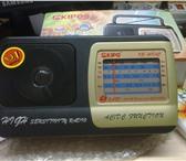 Foto в Электроника и техника Аудиотехника Радиоприёмник Kipo KB 408 AC питание от сети, в Рязани 1000