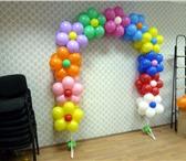 Изображение в Развлечения и досуг Организация праздников Мы – группа «ШАРoff» - создаём быстро, качественно в Екатеринбурге 0