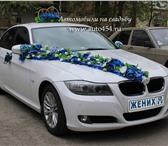 Фотография в Авторынок Авто на заказ Выгодная свадьба в Челябинске. Заказ BMW в Челябинске 600