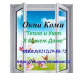 Изображение в Строительство и ремонт Двери, окна, балконы Монтаж, пластиковых конструкций, окна, двери, в Сыктывкаре 0