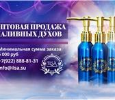 Фотография в Красота и здоровье Парфюмерия Мы являемся производителем наливной парфюмерии в Москве 5000