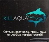 Фото в Авторынок Прочая автохимия Killaqua - инновационная разработка Российских в Тольятти 390