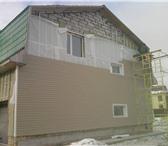 Foto в Строительство и ремонт Строительство домов ИП ВЕРИСОВ М.Ю. Предоставляем полный спектр в Балашихе 3000