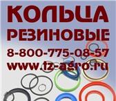 Изображение в Авторынок Другое Кольцо резиновое предлагает купить компания в Астрахани 2