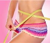 Изображение в Красота и здоровье Похудение, диеты Уникальная экспресс-методика:  - снижение в Стерлитамаке 4000
