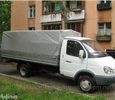 Foto в Авторынок Автозапчасти В продаже есть удлинённые борта (4м 25см) в Балашов 8250