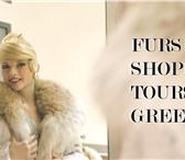 Фото в Отдых и путешествия Туры, путевки Fur fashion tour в Касторью – это возможность в Саратове 3000
