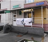 Фотография в Отдых и путешествия Товары для туризма и отдыха Мы предлагаем прокат сноубордов в Нижнем в Нижнем Новгороде 200