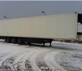 Фотография в Авторынок Рефрижератор Холодильная установка: Carrier Maxima 1300Год в Красноярске 1750000