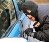Фото в Авторынок Автосигнализации Ваш автомобиль найдут в любом случае !Мгновенное в Нижнем Новгороде 0