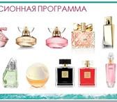 Фотография в Красота и здоровье Парфюмерия Продам парфюм фирмы Эйвон со скидкой в 60%.За в Туле 426