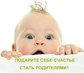 Фото в Красота и здоровье Медицинские услуги Диагностика и лечение бесплодия, ЭКО в Южной в Москве 0