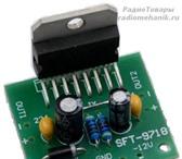 Foto в Электроника и техника Аудиотехника Плата усилителя мощности 2х15Вт (TDA7297) в Якутске 220