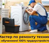 Фотография в Работа Вакансии В связи с открытием новых сервис центров в Москве 850000