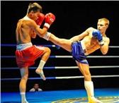 Фото в Спорт Спортивные клубы, федерации Приглашаем вас на тренировки в секцию ударной в Москве 0