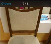 Фото в Мебель и интерьер Мягкая мебель Удаляются почти любые загрязнения: общие в Саратове 100