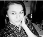 Изображение в Работа Работа для подростков и школьников Ищу работу , временно .Зовут Александра , в Воронеже 0
