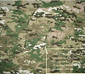 Изображение в Хобби и увлечения Охота Широкий выбор ткани и сетей различных камуфлированных в Ульяновске 140