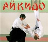 Изображение в Спорт Спортивные школы и секции Объявляется дополнительный набор в взрослую в Ессентуках 1500