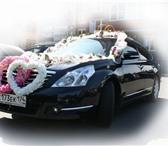 Foto в Авторынок Авто на заказ Предлагаю услуги свадебного водителя  легковой в Челябинске 0