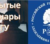 Foto в Образование Вузы, институты, университеты C 28 апреля в 19:00 кафедра интегрированных в Москве 0