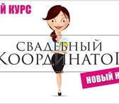 Изображение в Образование Курсы, тренинги, семинары 💞Ты мечтаешь о красивой творческой профессии? в Москве 7000