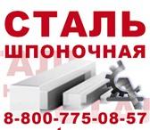 Фото в Авторынок Автозапчасти Сталь шпоночная от 1 метра до Вагона у дилера в Архангельске 153