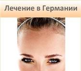 Фотография в Красота и здоровье Стоматологии Имплантация зубов в Германии Германия известна в Москве 2000