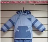 Изображение в Одежда и обувь Детская одежда Куртки   брюки   конверты   трансформеры в Иркутске 200