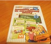 Фото в Образование Учебники, книги, журналы Б/у. в Новосибирске 57