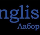 Изображение в Образование Иностранные языки Собираетесь в отпуск за границу? Планируете в Казани 1