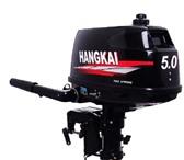 Изображение в Авторынок Водный транспорт Лодочный мотор Hangkai 5 отлично подходит в Москве 34000