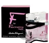 Фото в Красота и здоровье Парфюмерия КомпанияFORYOUпродет косметику и парфюмерию в Ярославле 3