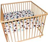 Фотография в Для детей Детская мебель Манеж Geuther Lucilee (Lucy) 2263NA натуральный.Продаю в Москве 10000