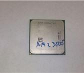 Foto в Компьютеры Комплектующие Процессор AMD Athlon-64 3500+ ADA3500IAA4CN в Дзержинске 1700
