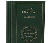 Фото в Хобби и увлечения Книги Всем, кто не только увлечен творчеством ещё в Москве 0