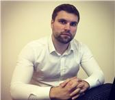 Фотография в Образование Курсы, тренинги, семинары Добрый день!Обучаю продаже готового бизнеса в Москве 1