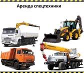 Фотография в Авторынок Автогидроподъемник (вышка) Организация предоставляет услуги спецтехники.В в Ярославле 1300