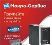 Изображение в Компьютеры Принтеры, картриджи «Макро-Сервис» Заправка,  восстановление в Красноярске 0