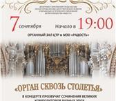 Foto в Хобби и увлечения Разное Дорогие друзья! Центр творчества «Радость» в Москве 1