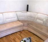 Фото в Мебель и интерьер Мягкая мебель С применением профессиональных (безопасных) в Саратове 100