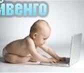Foto в Для детей Детские игрушки В нашем интернет-магазине Вы  найдётекомпьютерны в Санкт-Петербурге 200