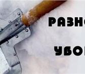 Изображение в Работа Резюме Бригада разнорабочих,подсобников от 2 до в Москве 1200
