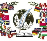 Изображение в Образование Иностранные языки Не секрет, что в наше время очень востребованы в Екатеринбурге 22000