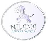 Foto в Для детей Детская одежда Швейная фабрика Милана (Россия, Оренбург) в Оренбурге 100